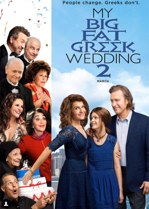 At The Matinee #002: My Big Fat Greek Wedding 2